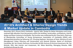 2018's Architect  Interior Design Trends & Market Update in Cambodia