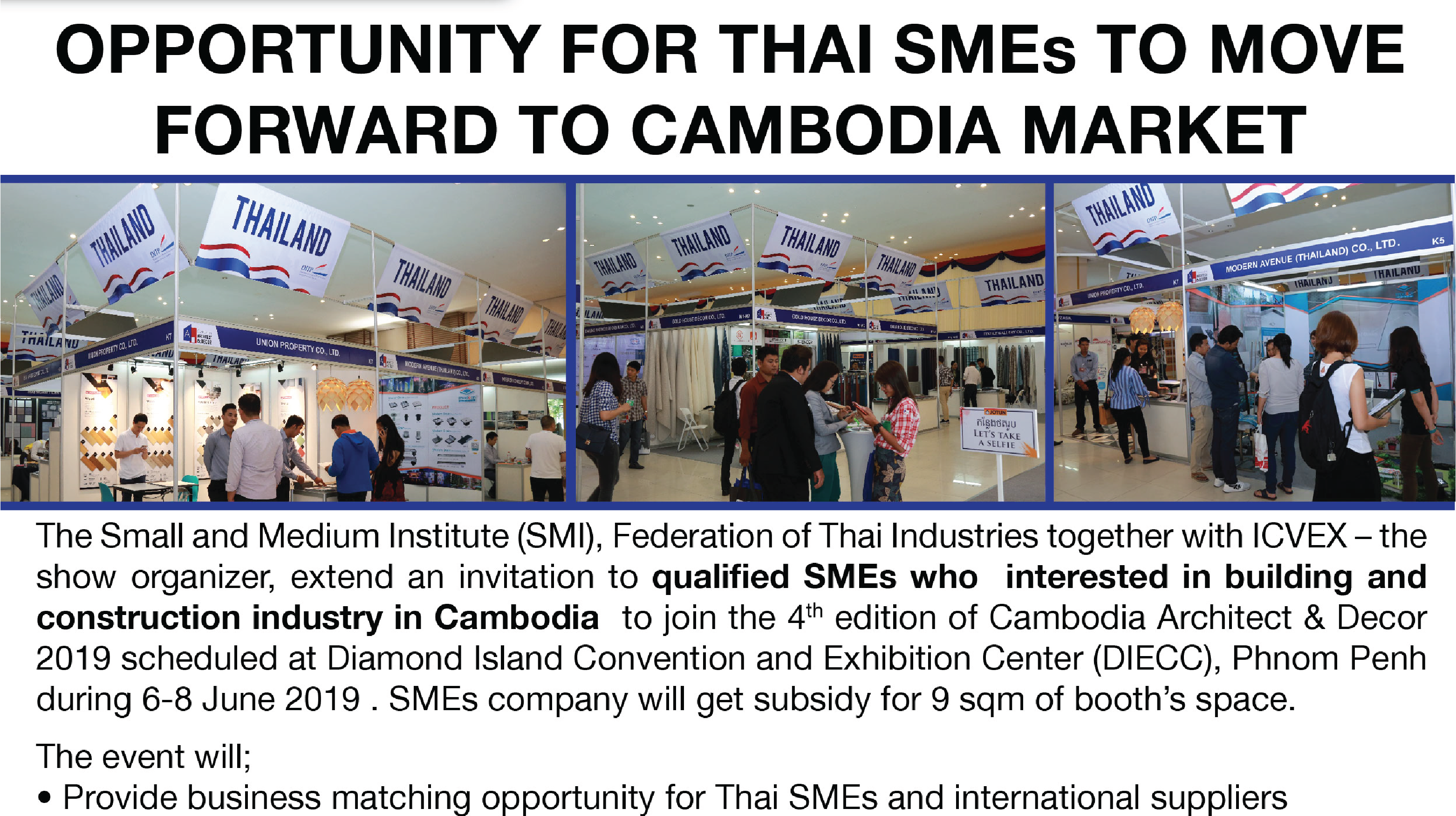 Opportunity for Thai SMEs to Move Forward to Cambodia Market