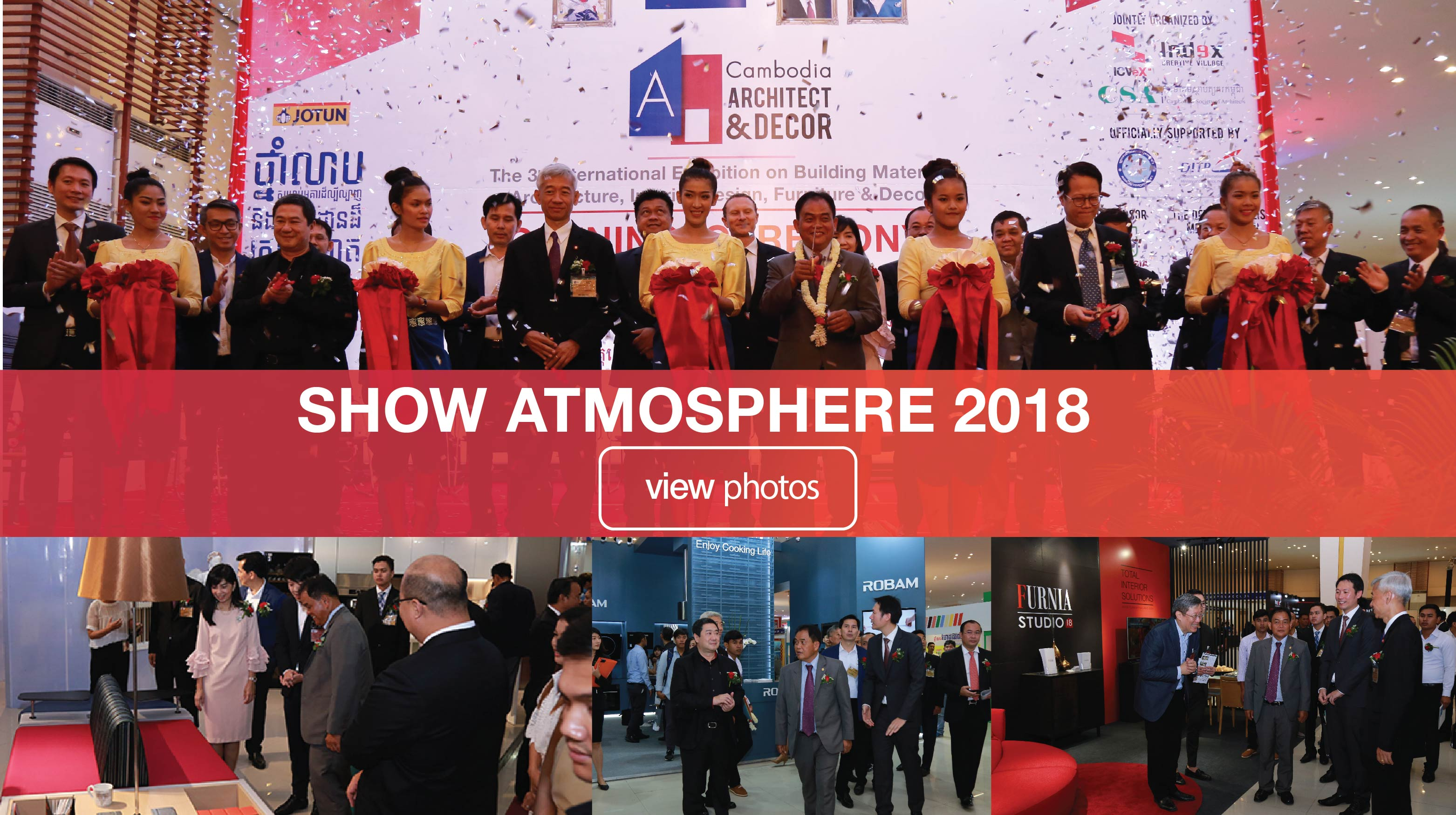 Show Atmosphere 2018