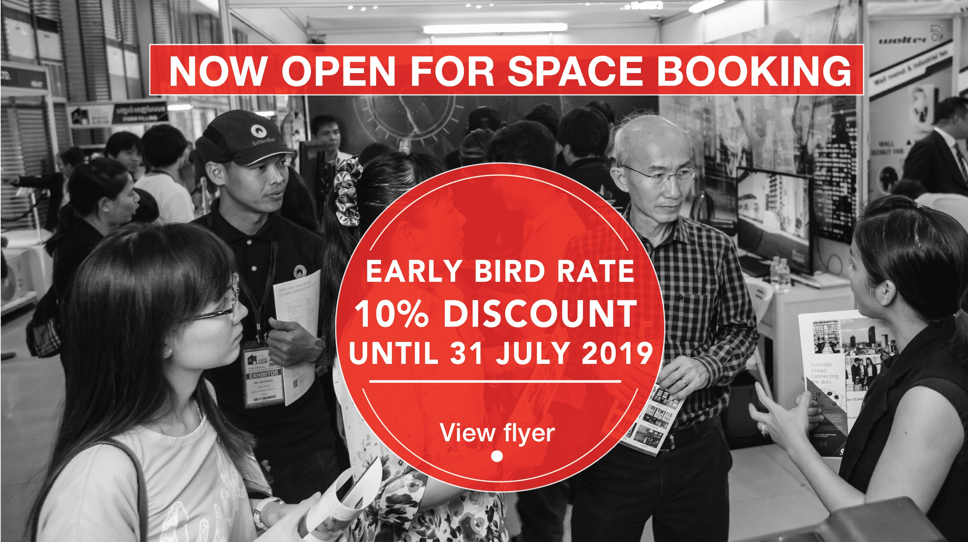 Early bird rate
